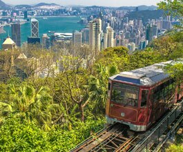 Hong Kong Small Train